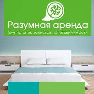 Аренда квартир и офисов Бородино