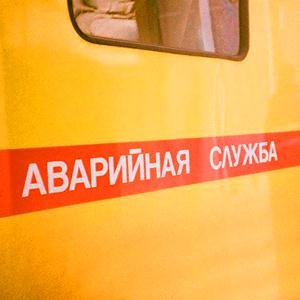 Аварийные службы Бородино