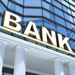 Банки Бородино