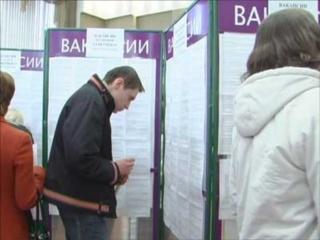 Центры занятости Бородино