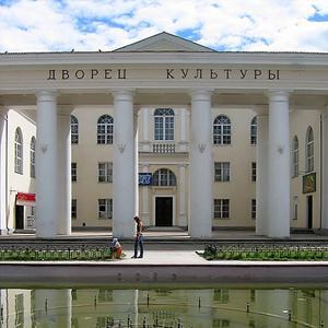 Дворцы и дома культуры Бородино