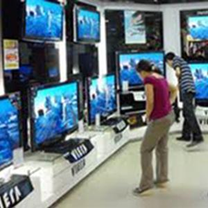 Магазины электроники Бородино