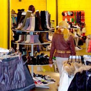 Магазины одежды и обуви Бородино