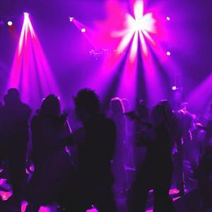 Ночные клубы Бородино