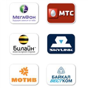 Операторы сотовой связи Бородино
