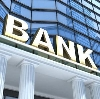 Банки в Бородино