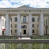 Дворцы и дома культуры в Бородино