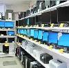 Компьютерные магазины в Бородино