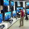Магазины электроники в Бородино
