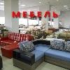 Магазины мебели в Бородино