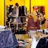 Магазины одежды и обуви в Бородино