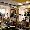 Музыкальные магазины в Бородино