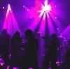 Ночные клубы в Бородино