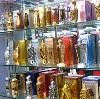 Парфюмерные магазины в Бородино