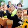 Школы в Бородино