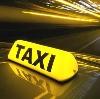 Такси в Бородино