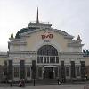 Железнодорожные вокзалы в Бородино