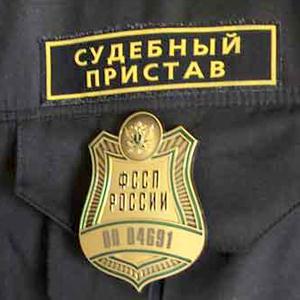 Судебные приставы Бородино