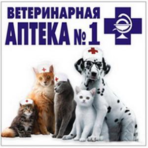 Ветеринарные аптеки Бородино