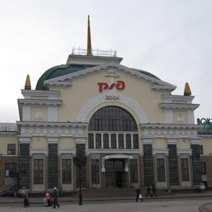 Железнодорожные вокзалы Бородино